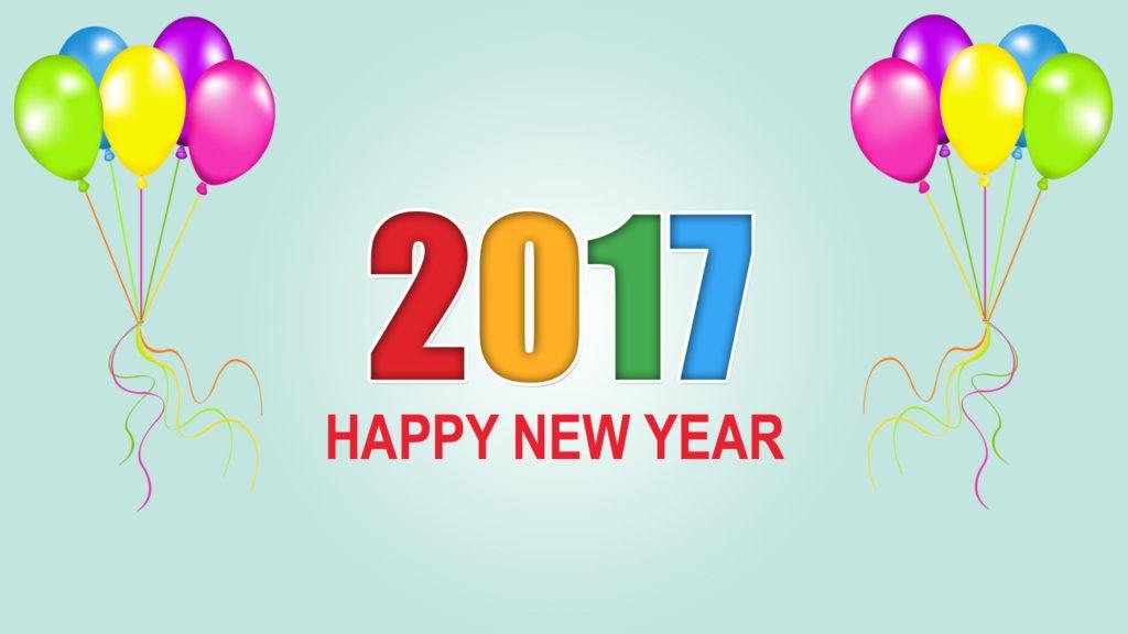 غير «متبقيش زي 2016».. قول رسالة لـ2017
