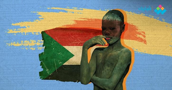 يزينون رقابهم بأسنان الكلاب ويغطون أجسادهم بجلود الحيوانات.. حال قبائل السودان قبل 200 عام