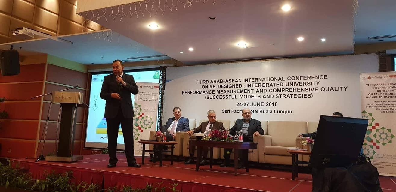 رئيس جامعة المنوفية يشارك في مؤتمر «إعادة صياغة التعليم العالي» في ماليزيا