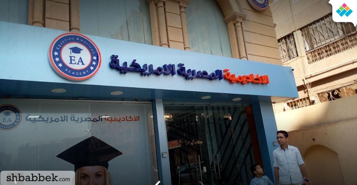 بروتوكلات توأمة بين الأكاديمية المصرية العربية وجامعات دولية