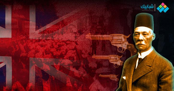 التنظيم السري المسلح لثورة 1919.. الإنجليز يقعون في فخ الشاب الرومانسي وماء البصل