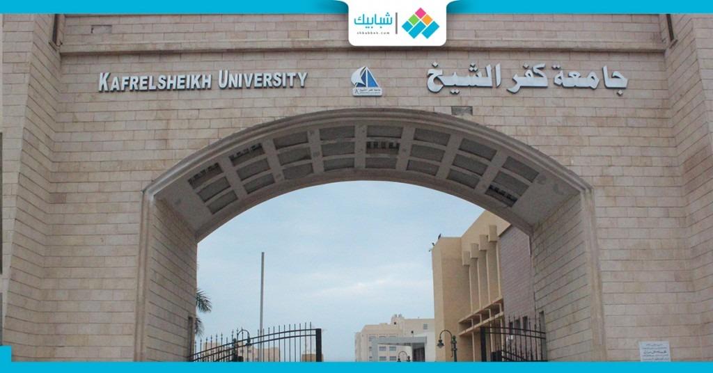 عميد علوم كفر الشيخ لاتحاد الطلاب: «لا دور لكم في تنظيم الاستقبال»
