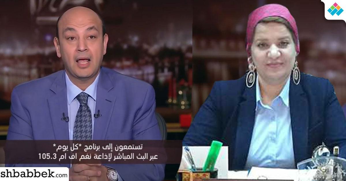 عميدة آداب بنها ترد على عمرو أديب بسببب سؤال «السيسي رجل المرحلة»