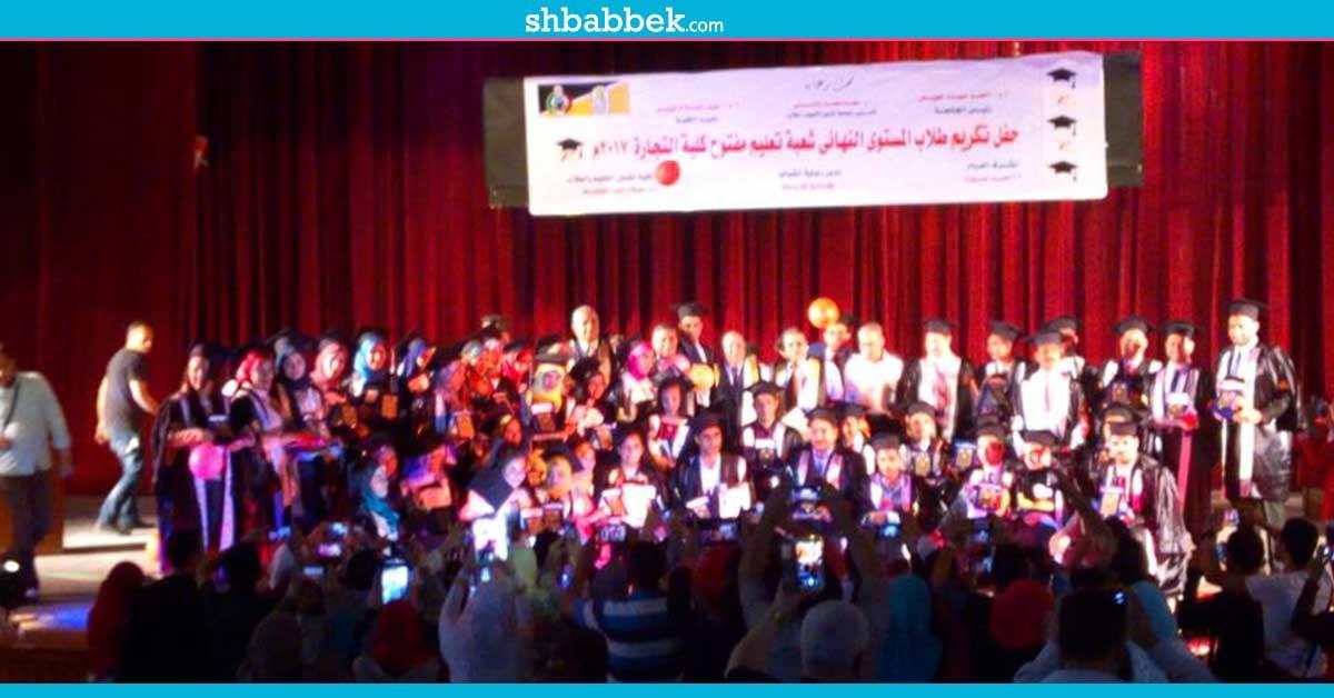http://shbabbek.com/upload/لأول مرة.. تجارة أسيوط تحتفل بطلاب التعليم المفتوح (صور)