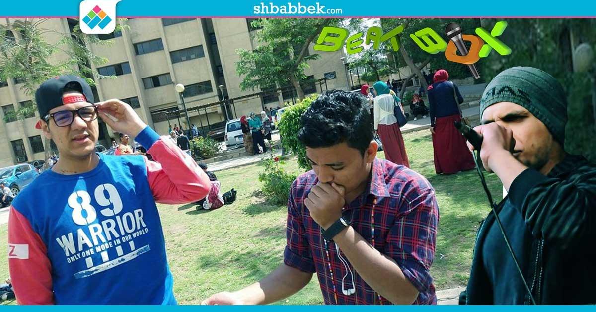 http://shbabbek.com/upload/3 طلاب بـ«دار علوم القاهرة» يشكلون فريق«Topik Band».. اعرف حكايتهم (فيديو)