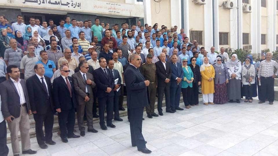 صور| دقيقة حداد في جامعة الأزهر على ضحايا «الواحات» بحضور «المحرصاوي»