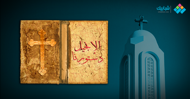 جماعة الأمة القبطية.. تنظيم على غرار الإخوان المسلمين في مصر