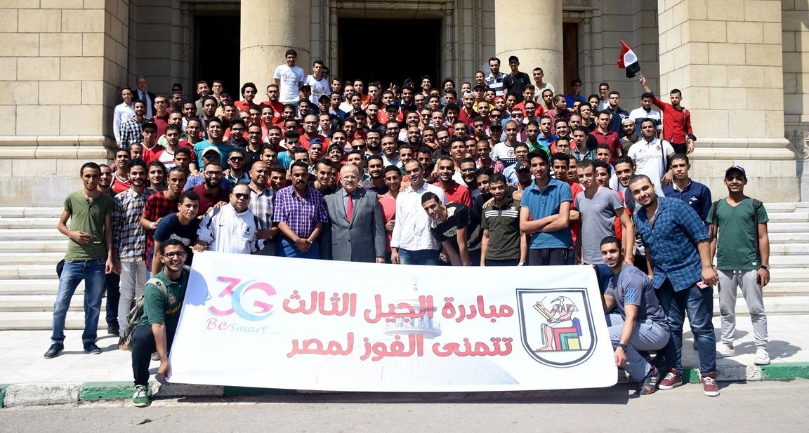 جامعة القاهرة ترسل 200 طالب لتشجيع منتخب مصر أمام أوغندا