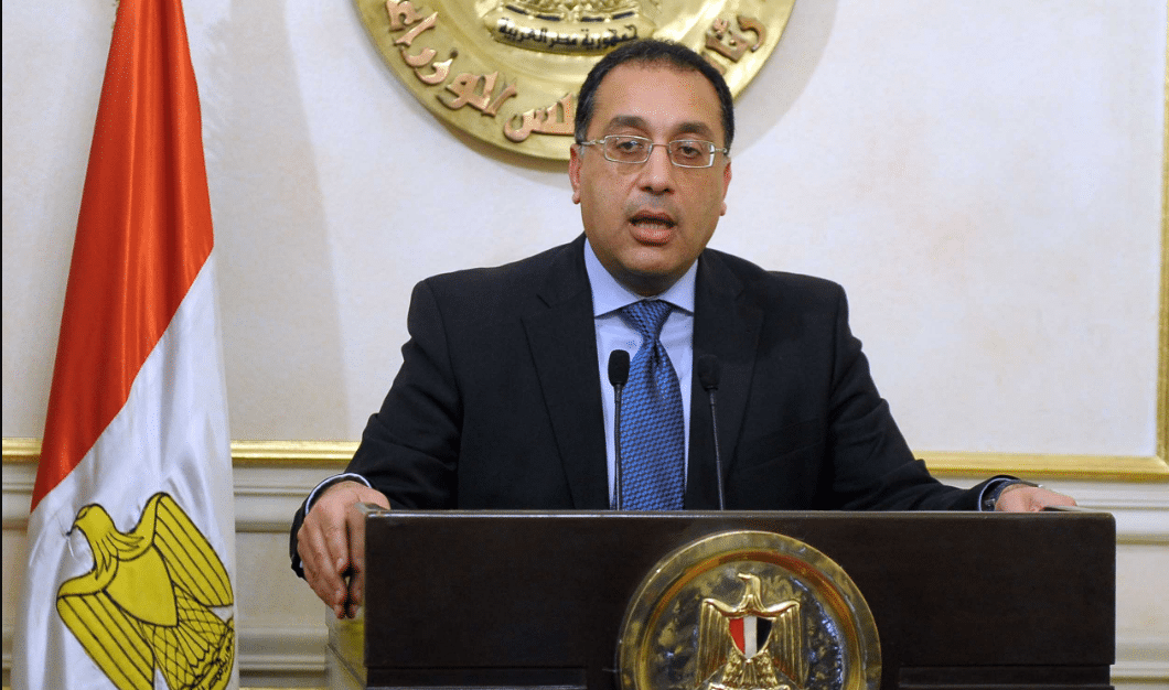 مجلس الوزراء يحدد موعد أجازة عيد الأضحى