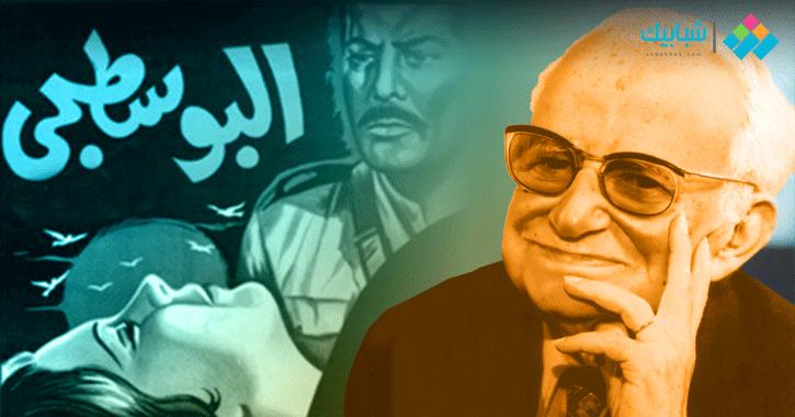 http://shbabbek.com/upload/يحيى حقي.. محطات ملهمة للشباب في مشوار «قنديل الإبداع»