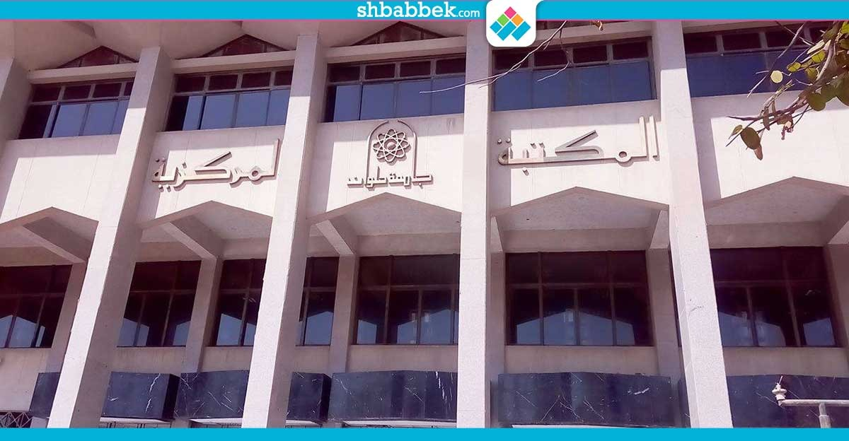 المكتبة المركزية.. الكنز الغائب عن طلاب جامعة حلوان (فيديو)