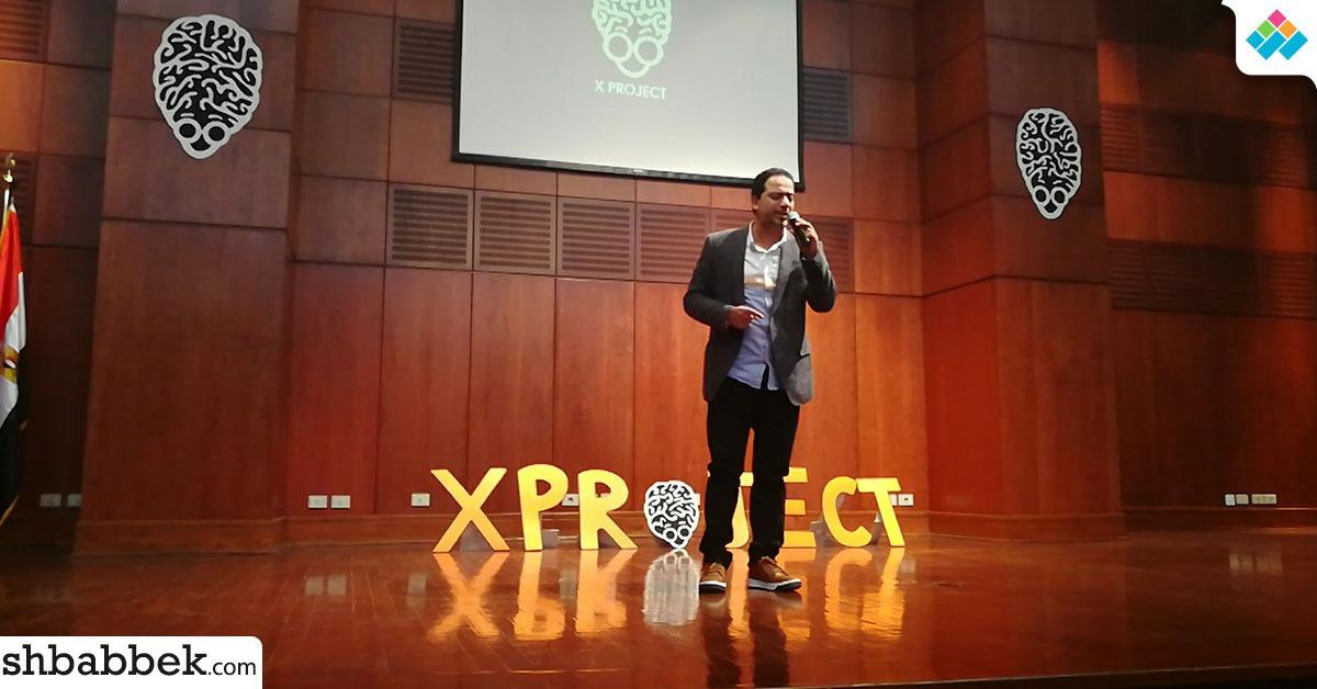 بحضور على الهلباوي.. طلاب «xproject» يبدأ نشاطه للعام السادس (صور)
