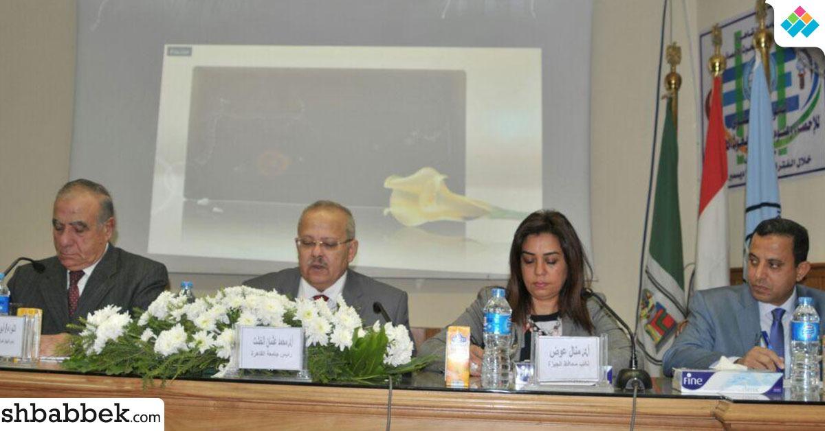 رئيس جامعة القاهرة يفتتح «المؤتمر 52 للإحصاء وعلوم الحاسب» (صور)