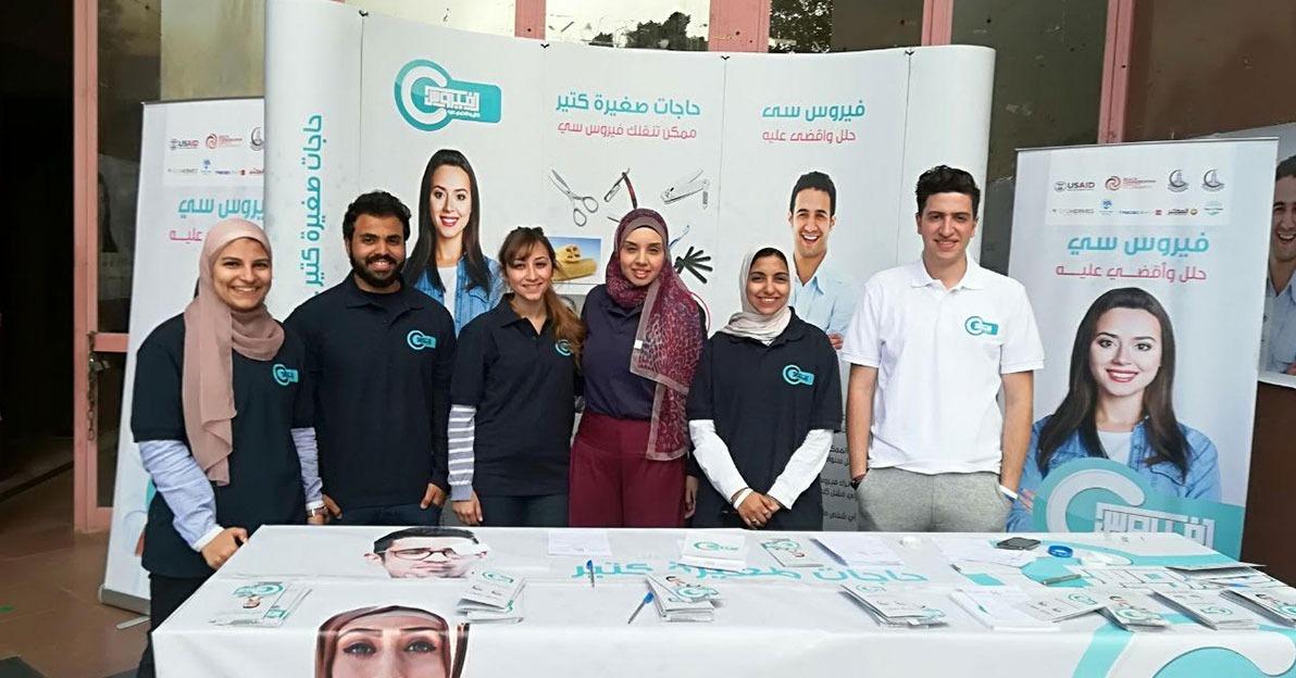 فحوصات وتحاليل مجانية ضد فيروس «سي» بجامعة عين شمس