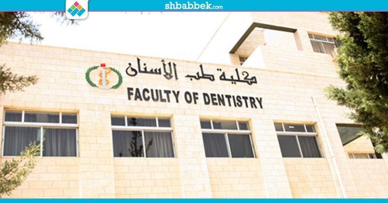 إسقاط عضوية اتحاد طلاب «أسنان طنطا» وحرمانهم من الترشح مستقبلا