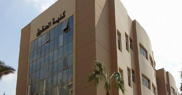 بالأسماء.. هؤلاء ترشحوا لانتخابات اتحاد طلاب كلية الحقوق جامعة المنصورة