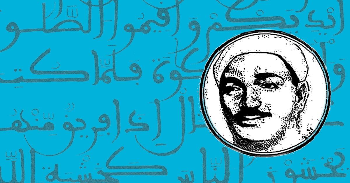 محمود البربري.. مقرئ المساجين الذي أشعل الثورة على الإنجليز من سرادق العزاء