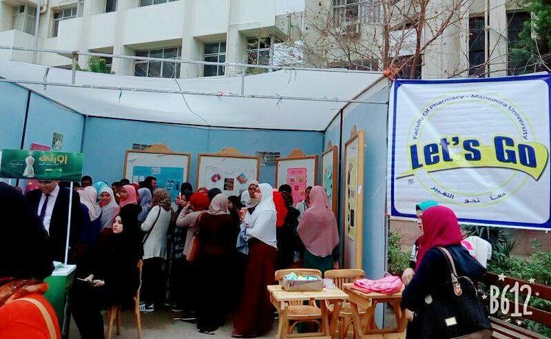 فريق «lets go» بصيدلة المنصورة ينظم يوما صحيا للطلاب «صور»