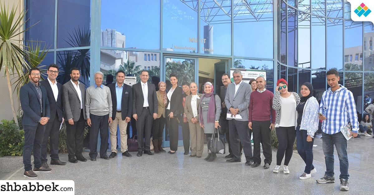 جامعة مصر للعلوم والتكنولوجيا تكرم عددا من شباب الإعلاميين (صور)