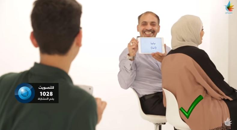 الأهل والأبناء.. تجارب عملية توضح لك العلاقة بينهم ومعرفة اهتماماتهم (فيديو)
