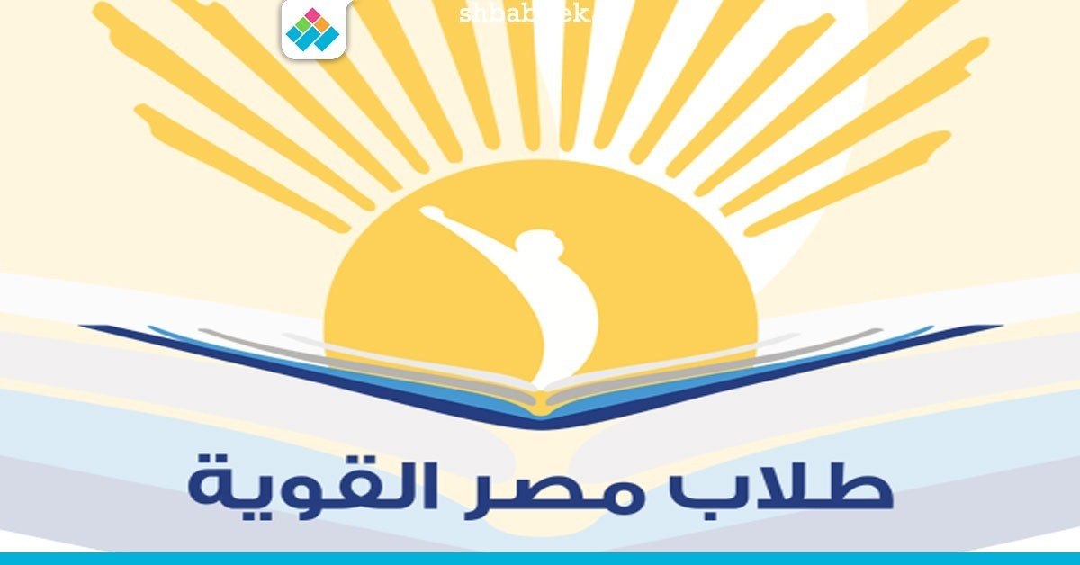 بعد تصنيفه إرهابيا.. أمين «طلاب مصر القوية»: مُستعد للتحقيق