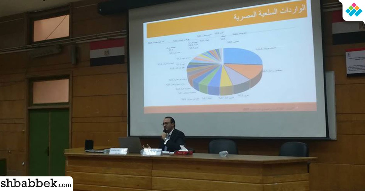 محاضر لطلاب تجارة القاهرة: حجم تصدير إسرائيل يعادل 3 أضعاف مصر