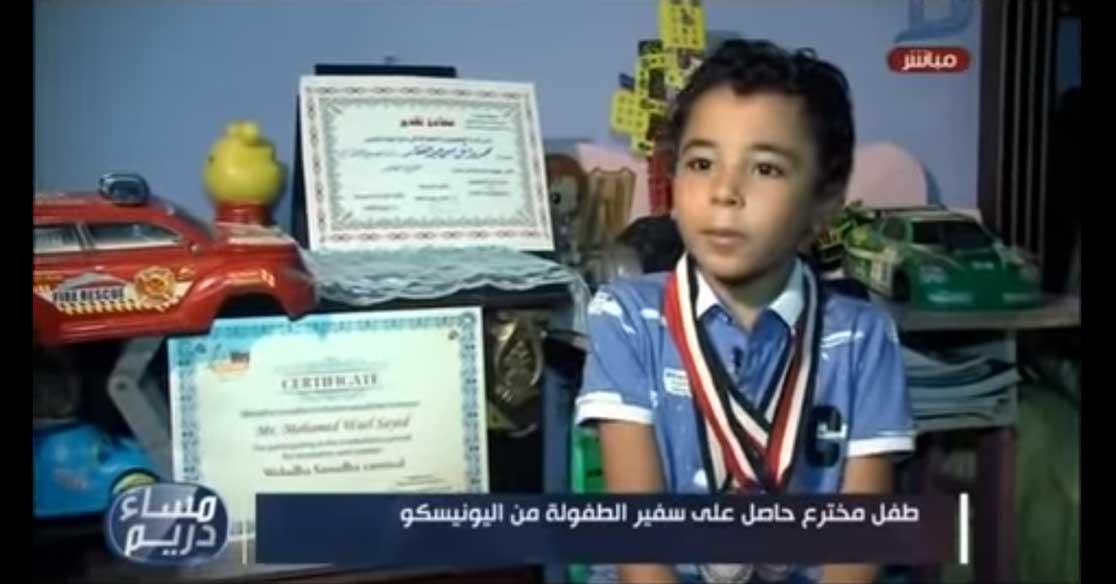 طفل يخترع سيارة لكشف المفرقعات.. السبب اغتيال النائب العام (فيديو)