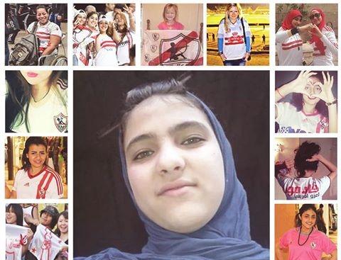 http://shbabbek.com/upload/الزمالك يهنئ مشجعات الفارس الأبيض بـ «يوم المرأة العالمي»