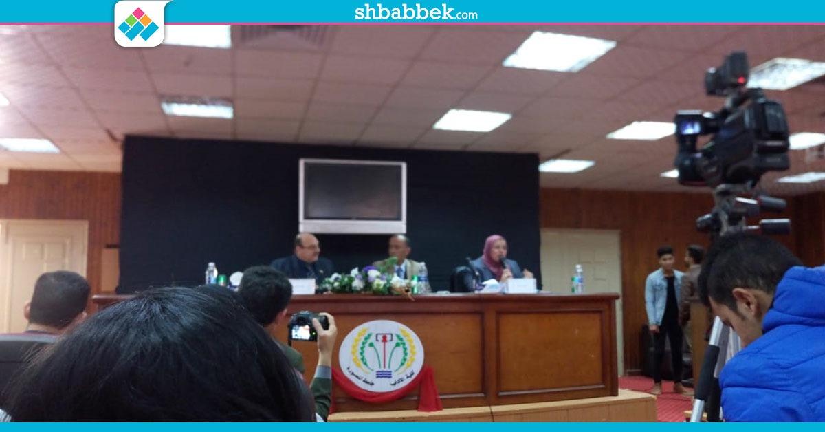 مشكلة العشوائيات والتلوث في المنصورة.. أولى فعاليات مهرجان «800 سنة منصورة»