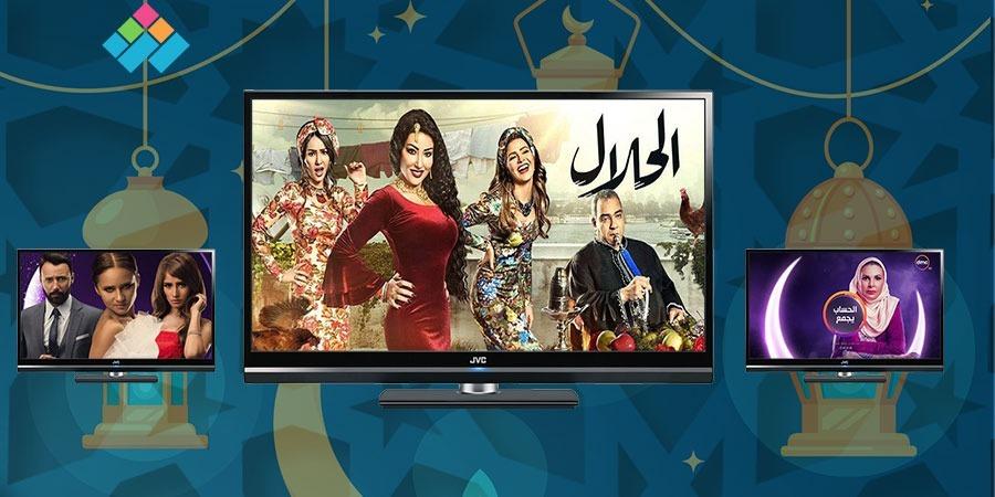 تعرّف على مسلسلات رمضان 2017 وقنوات عرضها من هنا (2-3)