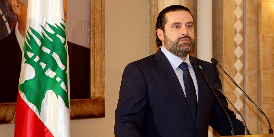 http://shbabbek.com/upload/من هو سعد الحريري الذي فجرت استقالته لبنان؟