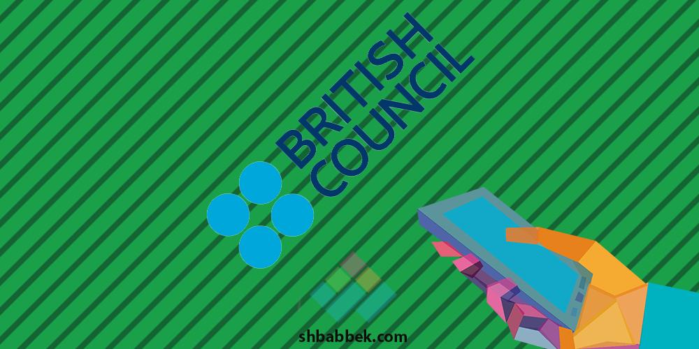 http://shbabbek.com/upload/مع الـ«British Council» وجامعة أمريكية.. كورسات إنجليزي ببلاش في أبريل