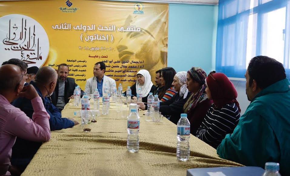 انطلاق فعاليات الملتقى الدولي للنحت والخزف بجامعة المنيا بعنوان «اخناتون»
