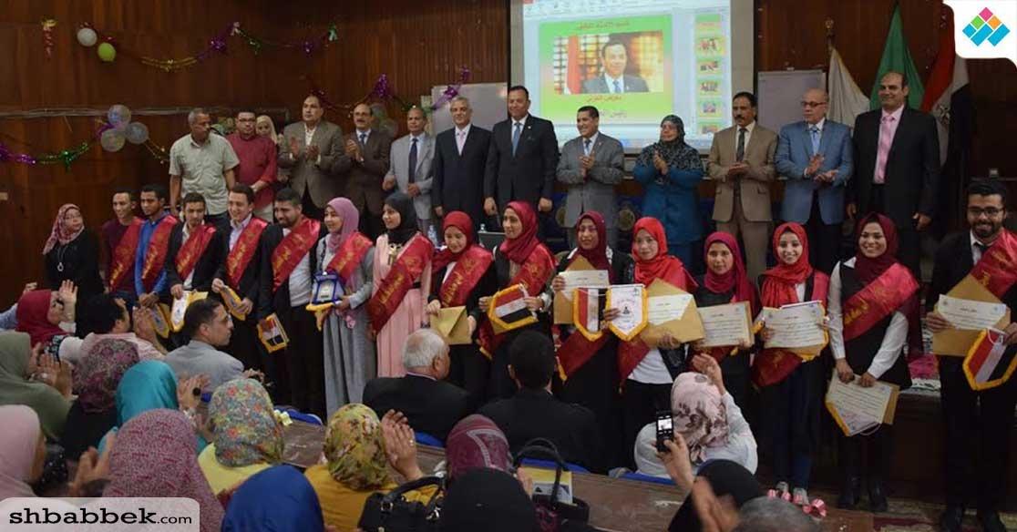 كلية التربية جامعة المنوفية تختتم الأنشطة بتنصيب اتحاد الطلاب وتكريم المتميزين