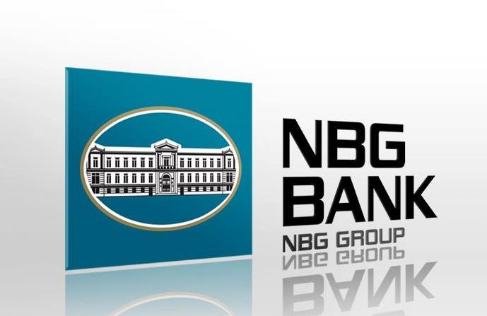 وظائف شاغرة فيالبنك الأهلي اليوناني «NBG»