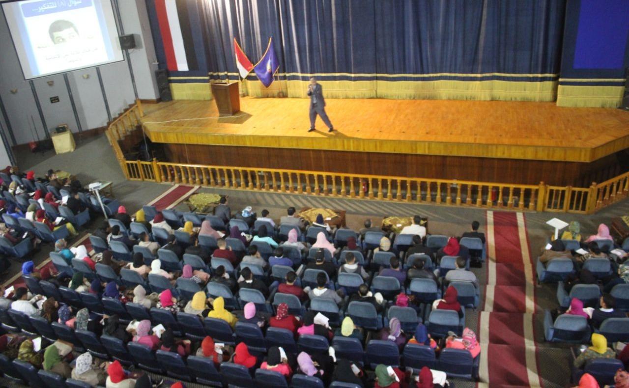 انطلاق سلسلة دورات طلاب من أجل مصرحول «التفكير الإيجابي» بجامعة دمنهور