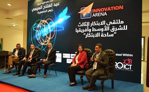 الجامعة الألمانية تشارك في مؤتمر القاهرة الدولي للاتصالات