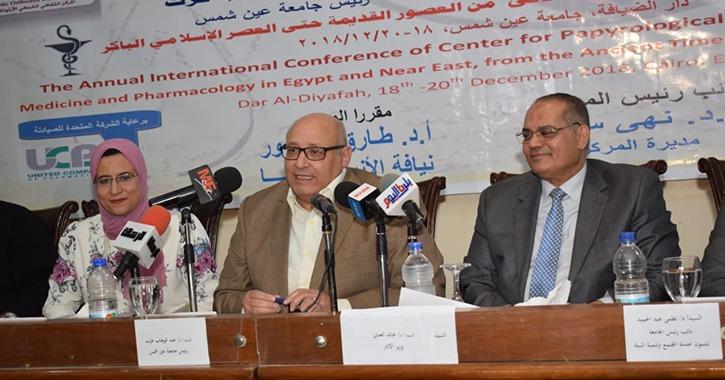 http://shbabbek.com/upload/افتتاح مؤتمر «الطب والصيدلة في العصور القديمة» بجامعة عين شمس