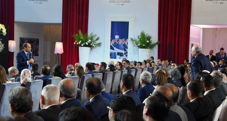 أسماء طلاب الاتحادات المشاركين في المؤتمر الوطني للشباب بجامعة القاهرة