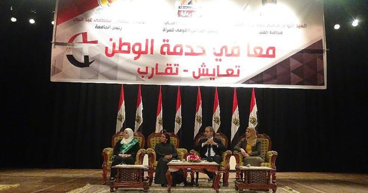 جامعة المنيا تنظم ندوة «في خدمة الوطن» بحضور السيناريست مدحت العدل