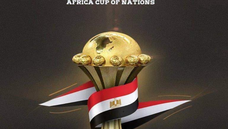 تصنيف المنتخبات في قرعة كأس الأمم الأفريقية 2019.. مجموعات نارية محتملة