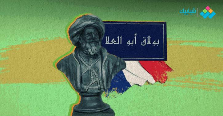 حي بولاق أبو العلا.. هنا قتل الأهالي قائد ثورتهم على الفرنسيين