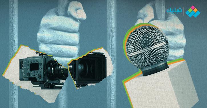 المعايير الأخلاقية والمهنية لتغطية قضايا «الحياة الخاصة».. دردشة مع صحفيين وخبراء