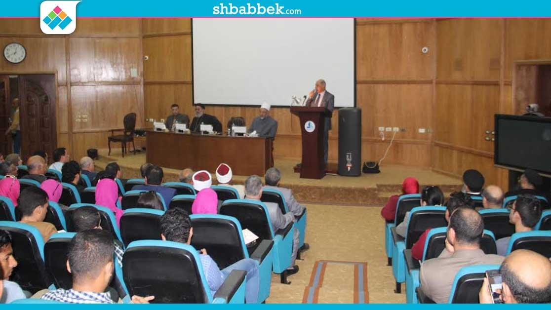 جامعة كفر الشيخ تستضيف ندوة لبيت العائلة المصرية