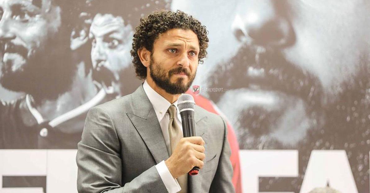 http://shbabbek.com/upload/«الكابيتانو» اعتزل.. لماذا تعشق جماهير الأهلي حسام غالي؟