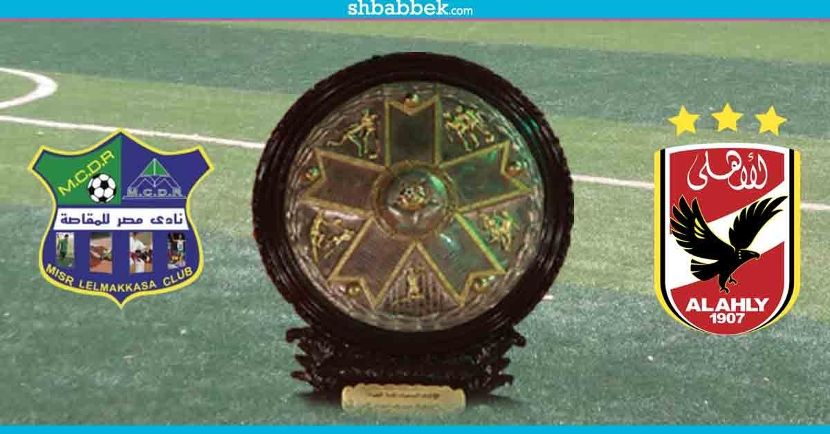 http://shbabbek.com/upload/ليلة حسم الدوري.. تشكيل الأهلي أمام المقاصة