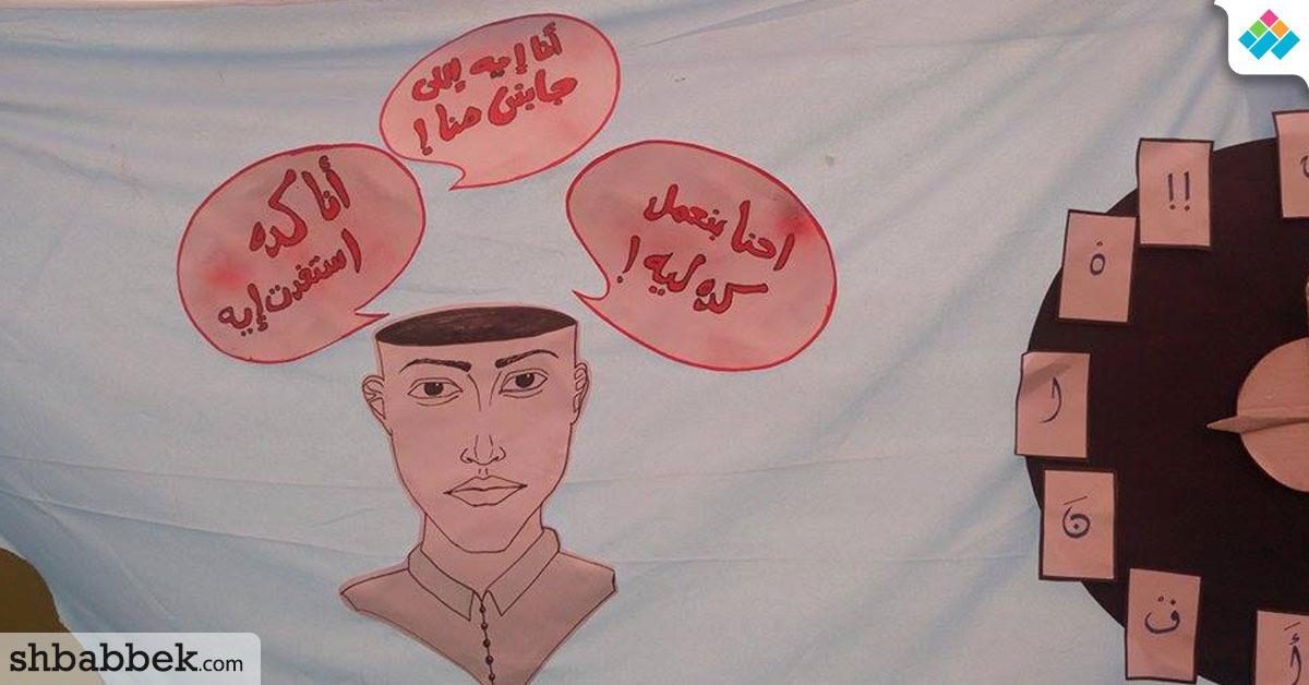 فريق ضاد يشارك بـ«نظرية حزلقوم» في «متاهة» جامعة المنصورة