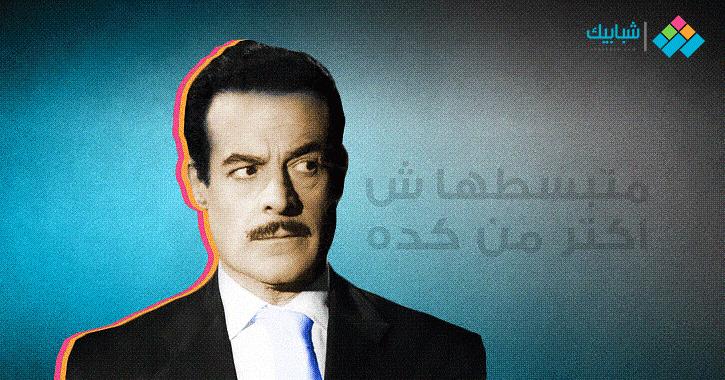 عبدالسلام النابلسي.. الصعلوك الضاحك الذي لم تجد الزوجة نفقة جنازته