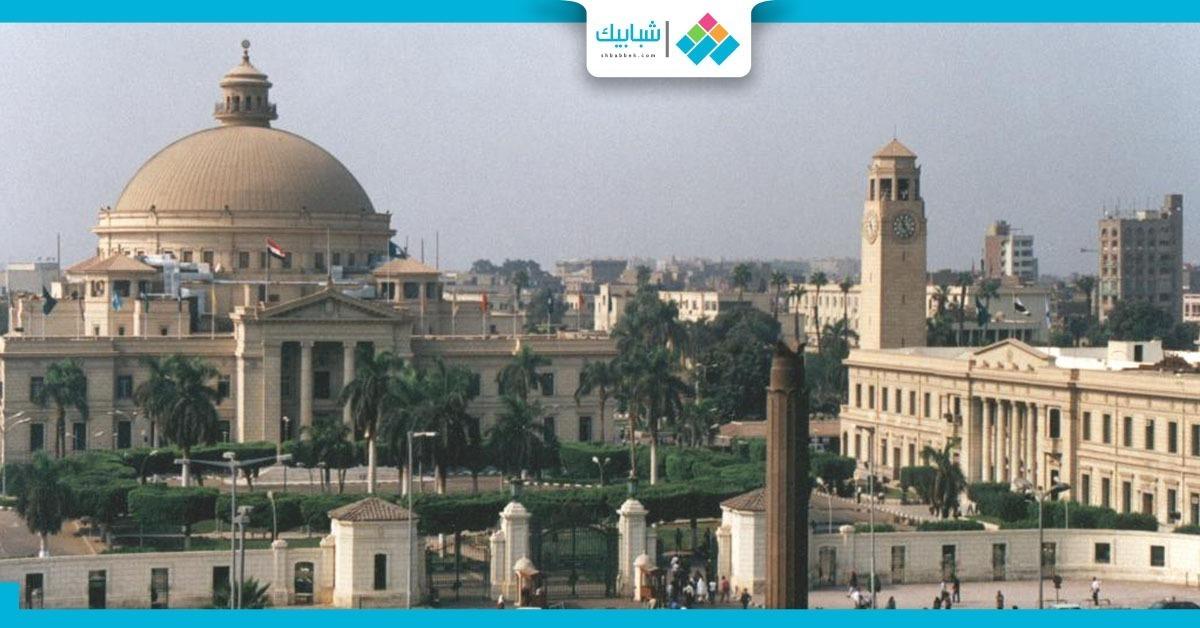 اشتباكات بين الطلاب وأفراد الأمن عقب حفل حمادة هلال بجامعة القاهرة