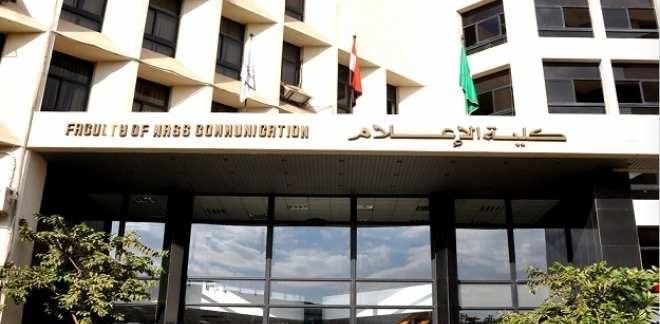 للخريجين.. إعلام القاهرة تطلق أول دبلوم مهني في الإنتاج التلفزيوني